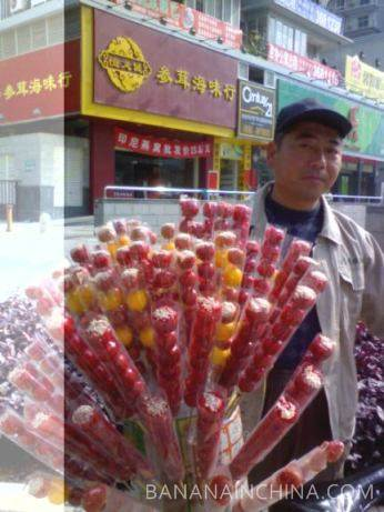candied-fruits-china