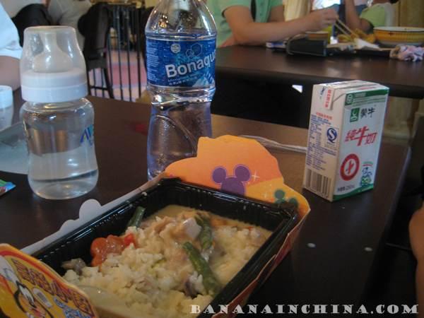 disneyland-hong-kong-lunch