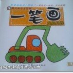 Chinese preschool books