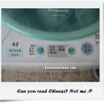 Washing-mashine-instructions-in-Chinese