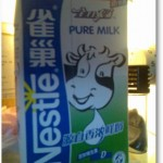 Milk products from China