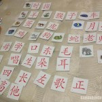 chinese-flash-cards-for-kids