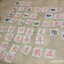 Exams are kǎo shì (考试)