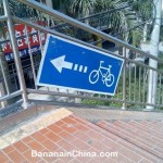 bicycle-lane-on-overhead-bridge-in-china