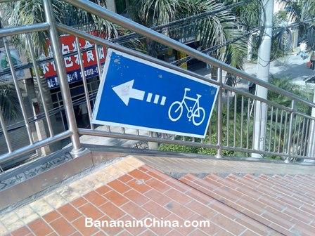 bicycle-lane-on-overhead-bridge-in-china
