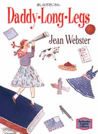 daddy-long-legs-jean-webster