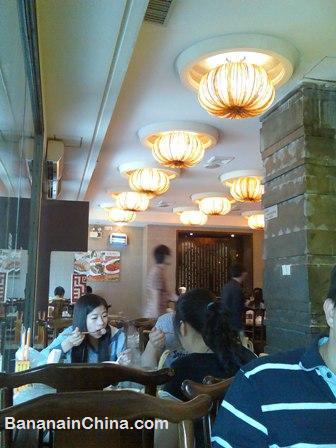 good-taste-restaurant