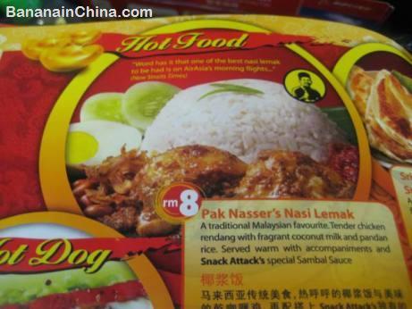 airasia-nasi-lemak