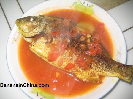sweet-sour-fish