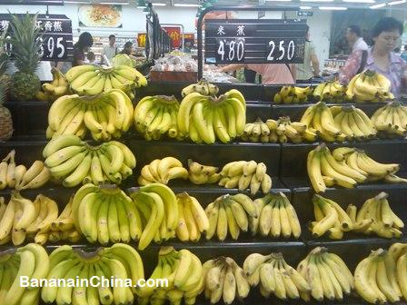dole-bananas-from-philippines-in-china