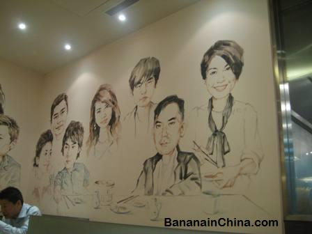 interior-decoration-din-tai-fung-restaurant-shanghai-pudong