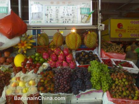 local-and-imported-fruits-southern-china