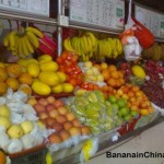 well-stocked-fruit-stall-southern-china
