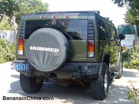 hummer-in-china