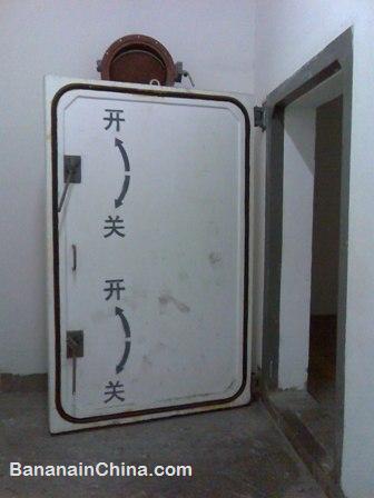 solid-door-underground-vault-bomb-shelter-china