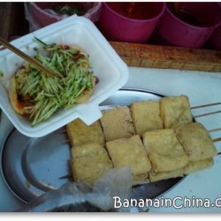 I finally tried the stinky tofu (chòu dòu fǔ 卖臭豆)