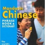 Berlitz-mandarin-chinese-phrase-book-dictionary