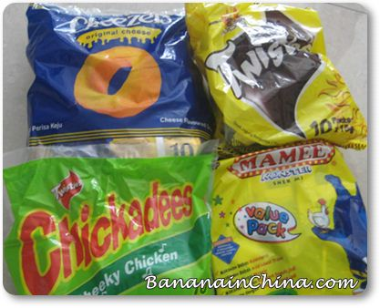Jumbo packs of Cheezels, Chickadees, Mamee and Twisties