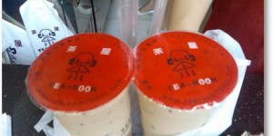 I love milk tea (nǎichá 奶 茶)!