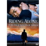 Riding-Alone-for-Thousands-of-Miles-Zhang-Yimou