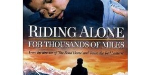 Riding Alone for Thousands of Miles by Zhang Yimou
