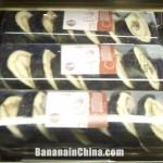 sushi-cake-in-China