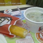 KFC-chicken-mushroom-congee-you-tiao-breakfast-in-China