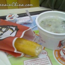 Breakfast at KFC (kěndéjī 肯德基)