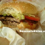 Burger King or hàn bǎo wáng (汉堡 王) in China