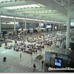 Shanghai Hong Qiao International Airport (上海虹桥国际机场)