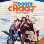 do_dooni_chaar_indian_movie