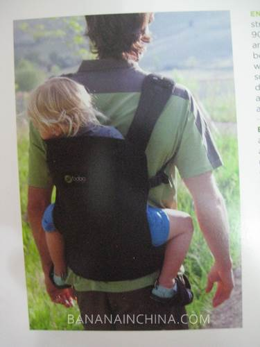 boba-3g-baby-carrier-back-carry