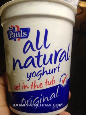 pauls-all-natural-yogurt