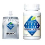 izumio-hydrogen-water-and-super-lutein