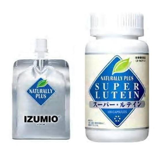 izumio-hydrogen-water-and-super-lutein