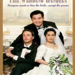 "Wedding Decorations in ""The Wedding Banquet"""