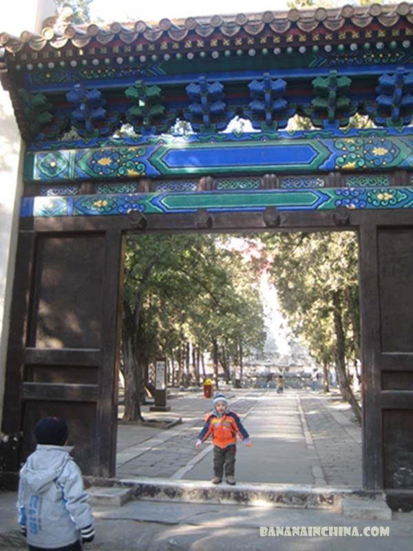 architecture-ming-tombs-arch-beijing