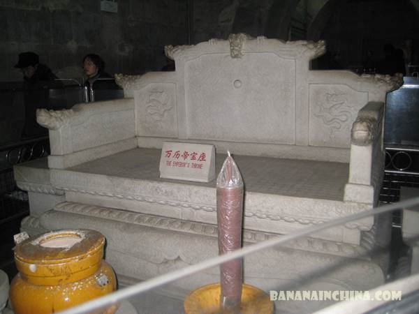 emperor-throne-ming-tomb-beijing