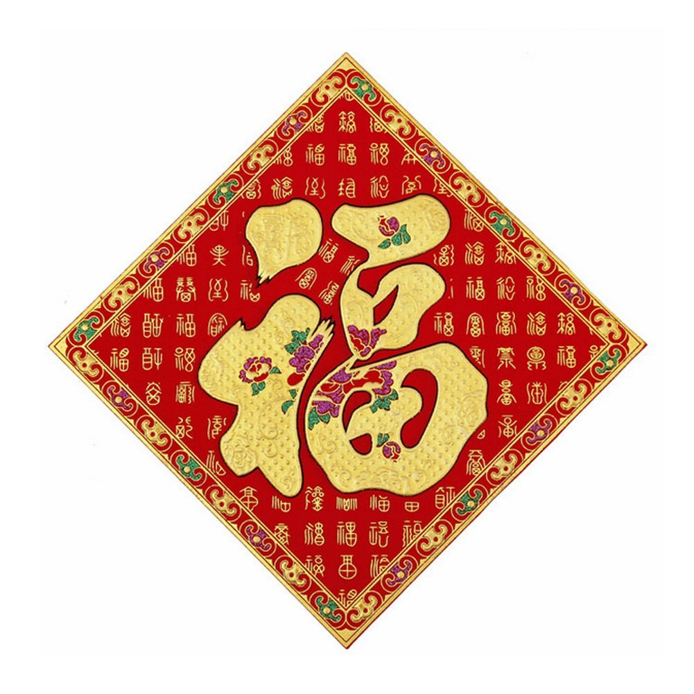 chinese new year decorations: