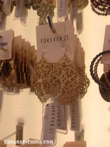 forever-21-gold-earrings