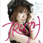 """Truth"" (Tsubasa no Yukue) by Rin – Opening Theme Song to Crossfight B-Daman"