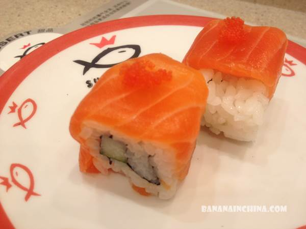 salmon-maki-sushi-king