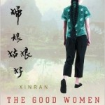 the-good-women-of-china-xinran