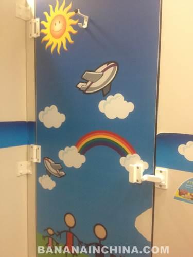 child-friendly-toilet-hong-kong