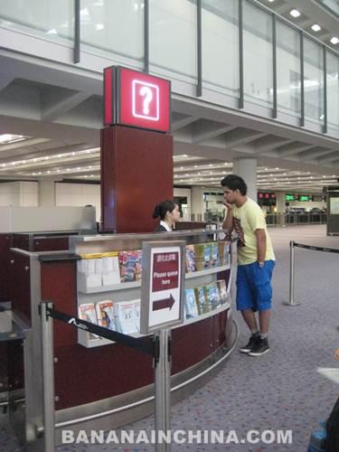 information-counter-hong-kong-airport